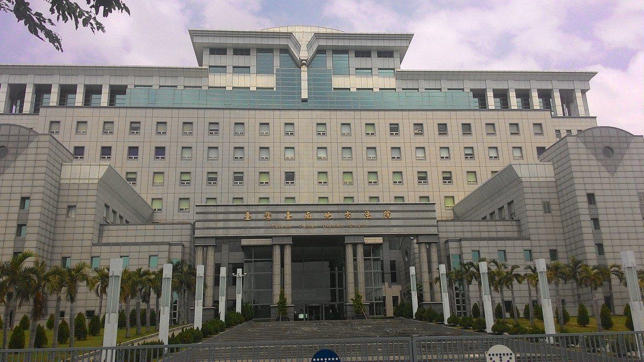 台南地院訂9月25日上午第2次拍賣國民黨台南市區與新營區黨部兩處房地,圖為台南地...