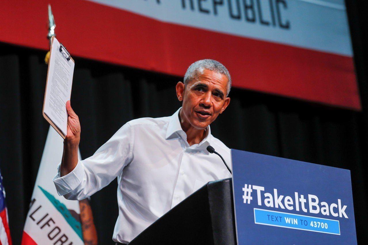 美國前總統歐巴馬8日在加州為民主黨助選,強調美國的經濟榮景始於他任內。路透