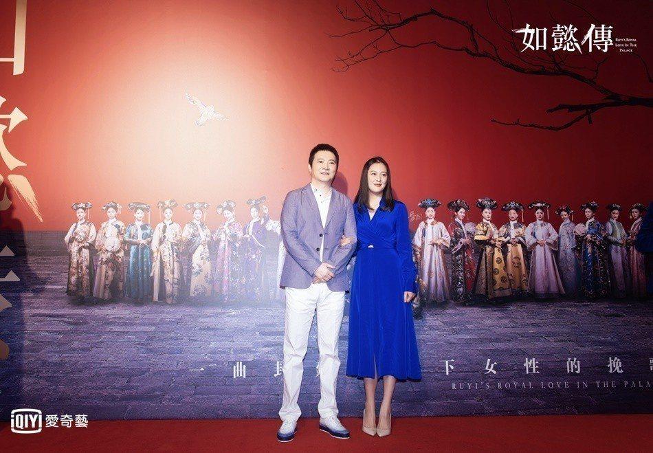 「如懿傳」製片人黃瀾(右)、導演汪俊。圖/愛奇藝台灣站提供