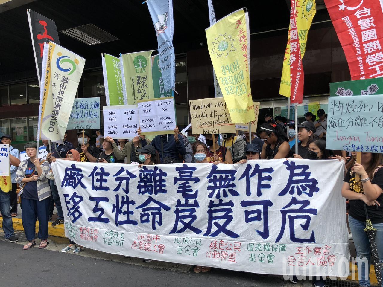 台灣國際勞工協會、消防員工作權益促進協會、工傷協會、環團等今日至勞動部抗議,認為...