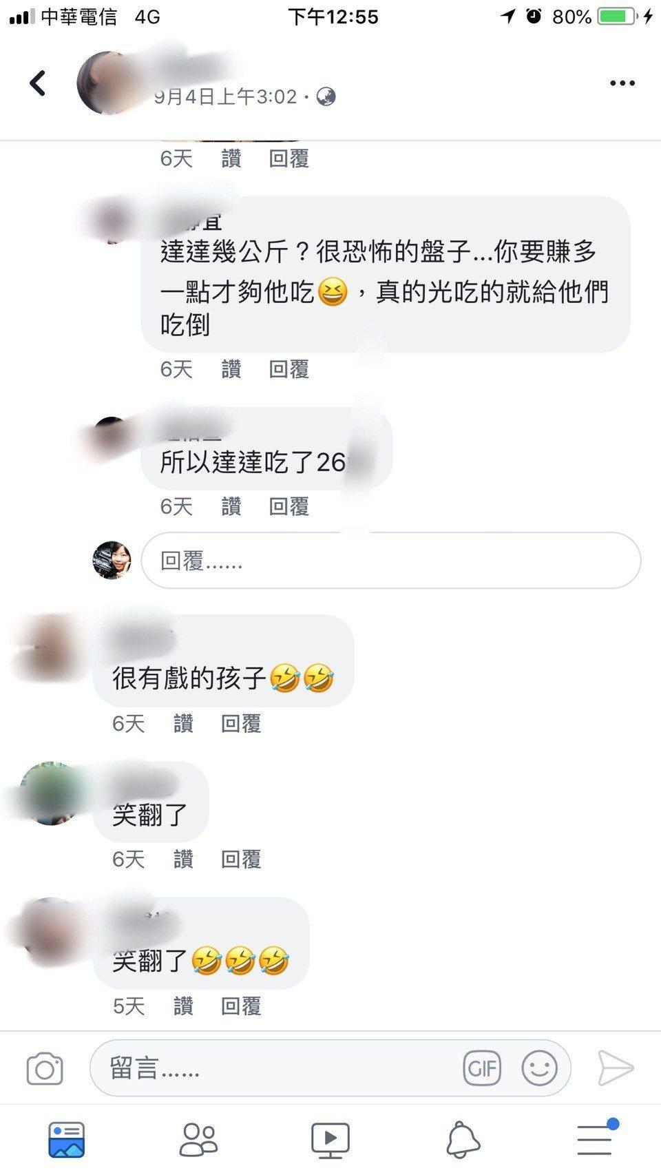 國小開學已一周,雲林縣有位媽媽日前在臉書PO出兒子的開學心得,只見文中寫著「兩個...