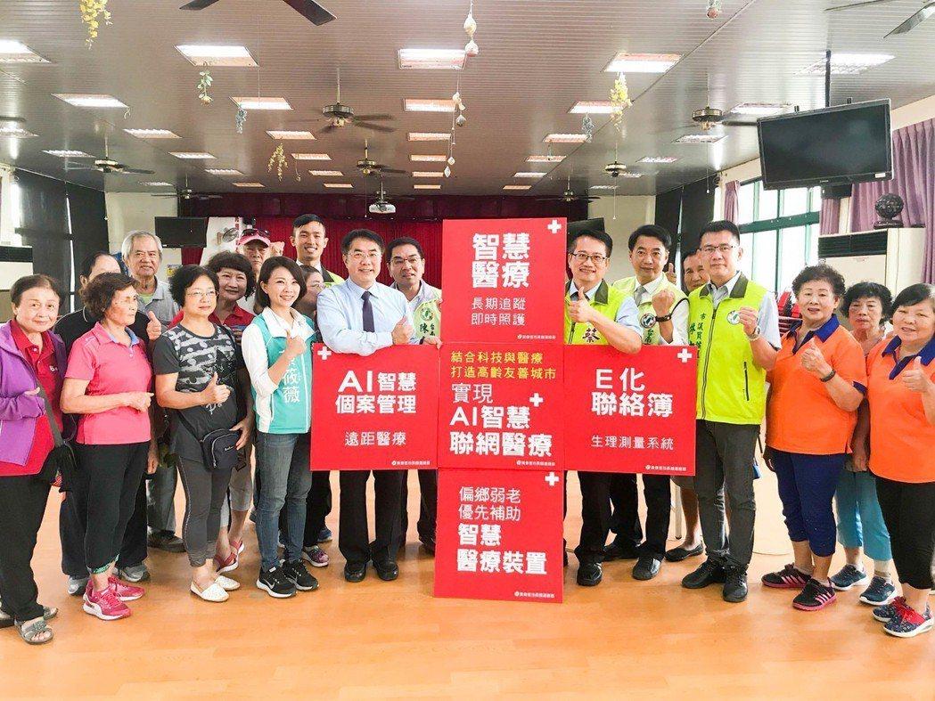 民進黨台南市長參選人黃偉哲(前排左五)表示,未來將實現聯網醫療,打造「AI智慧個...