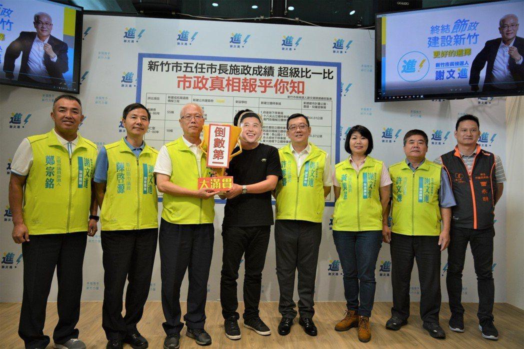 參選新竹市長的無黨籍議長謝文進(左三)今天舉行「倒數第一的新竹市長」記者會,多名...