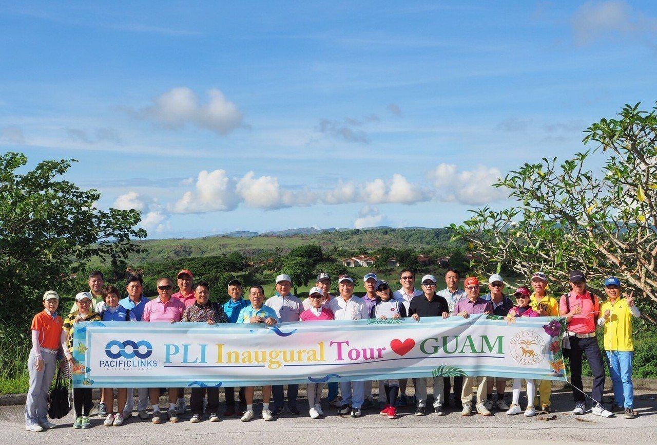 美國關島觀光局與高爾夫球組織太平洋聯盟攜手合作,率領近百位玩家體驗關島三大著名球...