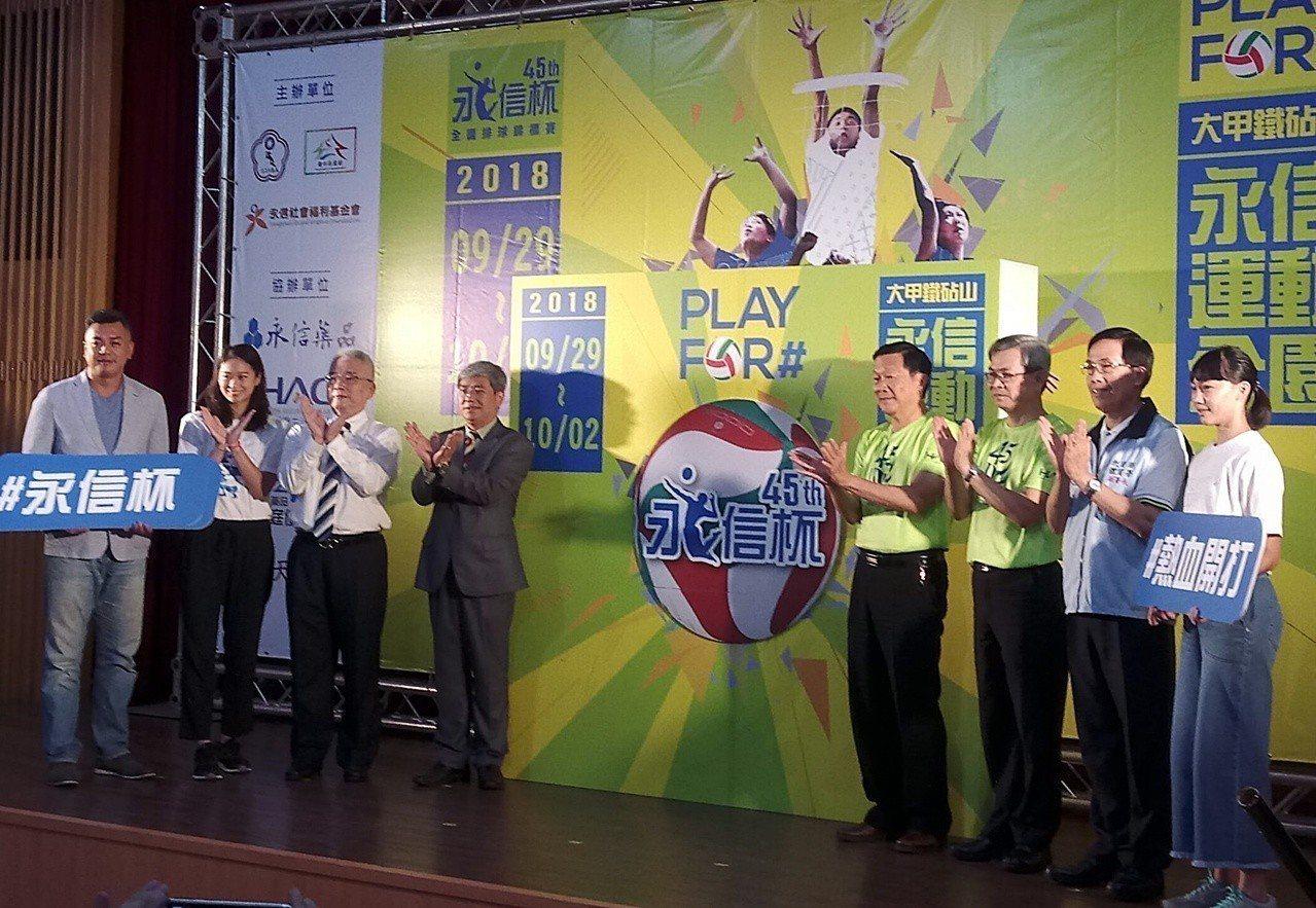 永信杯排球賽9月29日至10月2日台中大甲鐵砧山開打。記者林宋以情/攝影