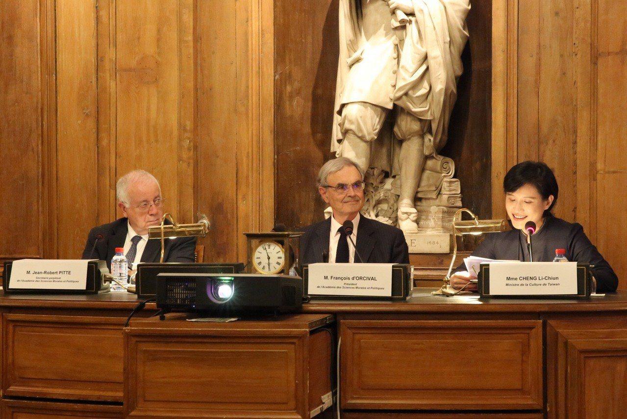 左起法蘭西學院人文政治科學院終身秘書Jean-Robert Pitte、法蘭西學...
