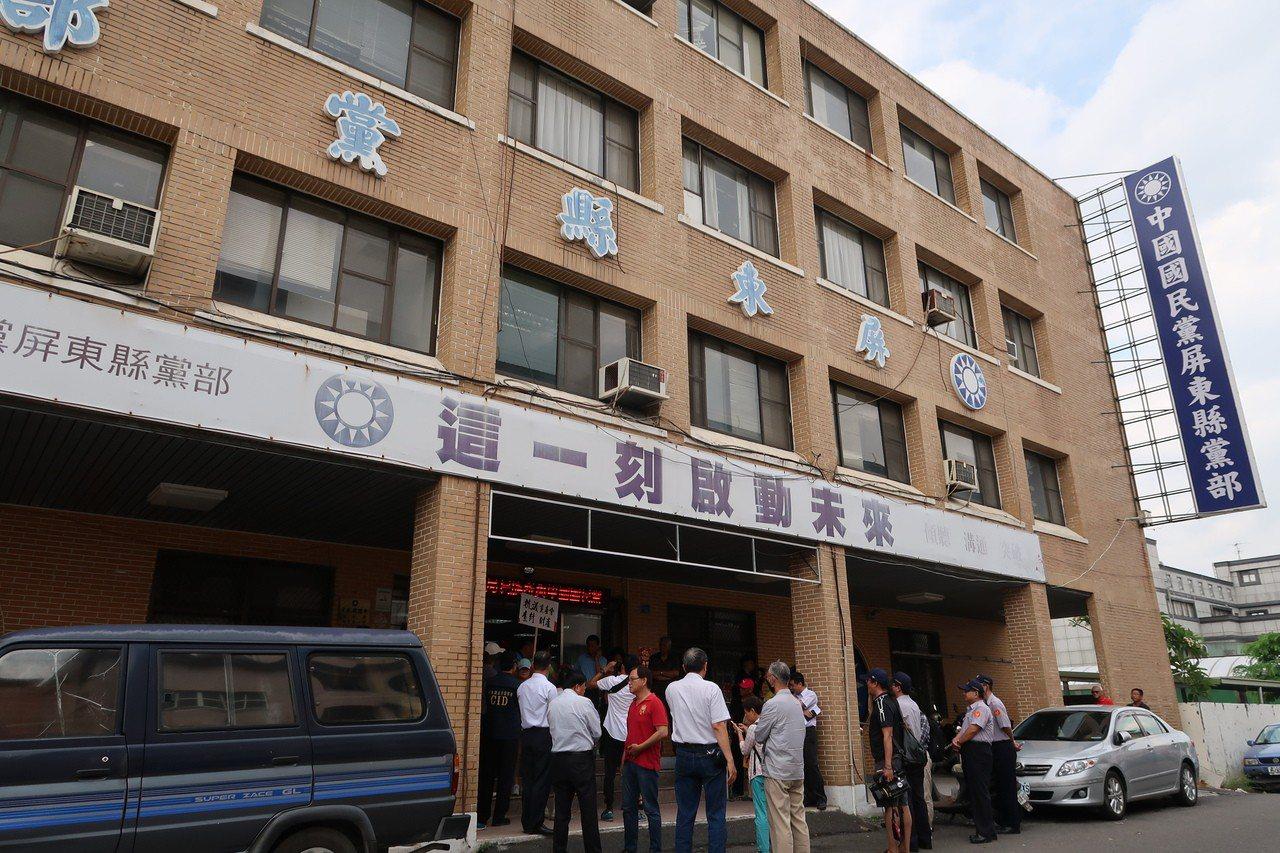 國民黨屏東縣黨部大樓淪為被法拍的命運,讓黨工很憂心。圖/本報資料照片
