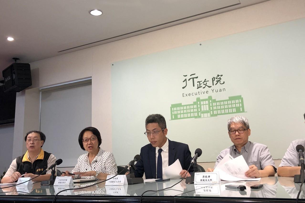 行政院今日下午召開記者會,公布原能會查獲輻射床墊結果。記者陳妍霖/攝影