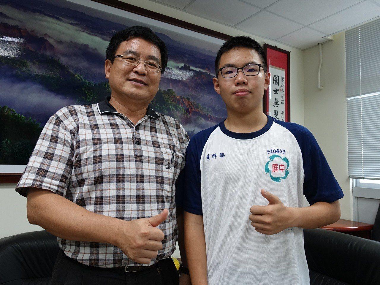 屏東高中校長陳國祥(左)稱讚黃群凱(右)的表現是「屏中第一人」。記者翁禎霞/攝影