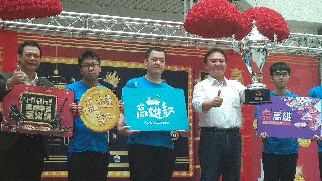 高雄市代理市長許立明(右二)今在市府宣布啟動高雄遊戲趴活動。記者蔡孟妤/攝影
