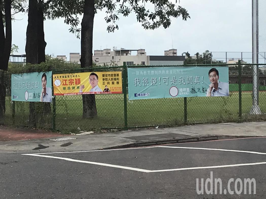 圖 尚未進入選舉宣傳期,嘉市主要路口可見選舉布條。記者姜宜菁/攝影