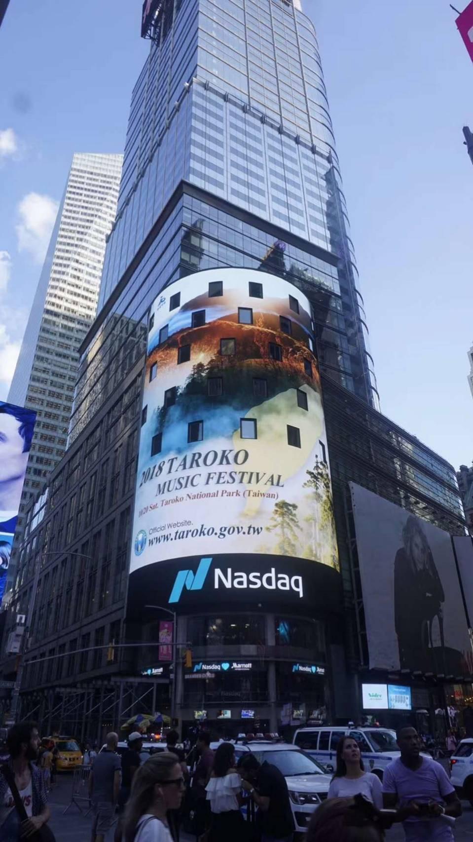 太魯閣峽谷音樂節登上美國紐約時代廣場的那斯達克證券交易所大樓電視牆。圖/太管處提...