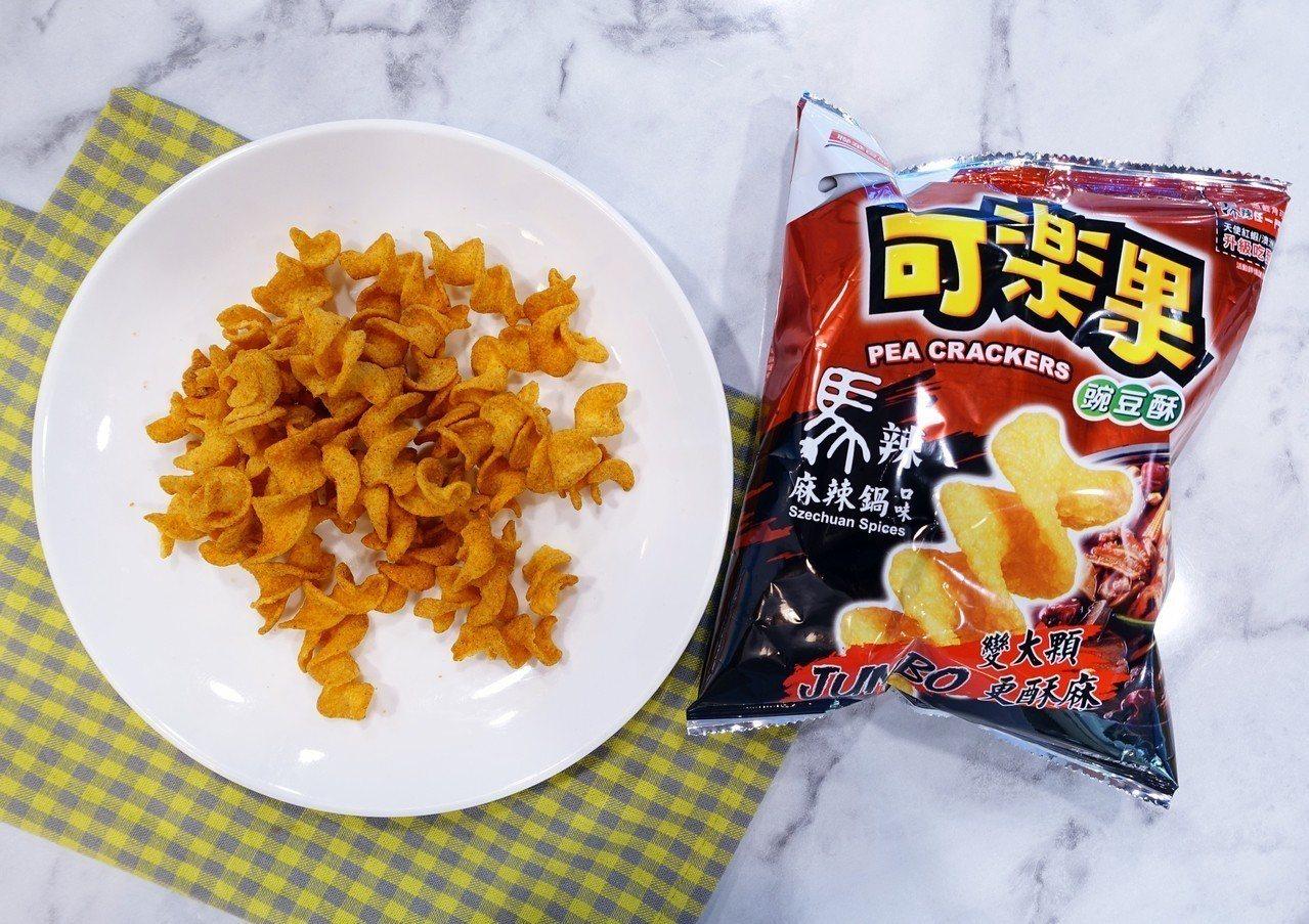 可樂果JUMBO馬辣麻辣鍋口味,售價25元。記者沈佩臻/攝影