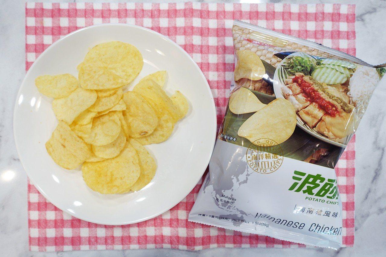 波的多洋芋片海南雞風味,售價25元。記者沈佩臻/攝影