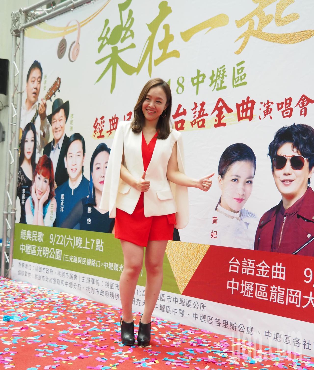 台語實力派歌手張艾莉也出席演唱會宣傳活動。記者鄭國樑/攝影