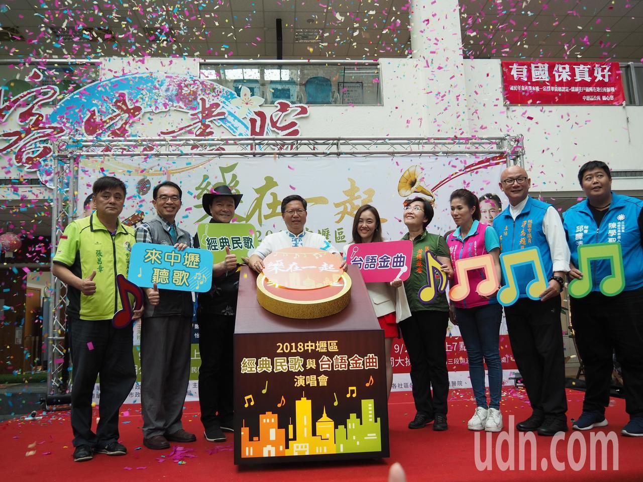 鄭文燦(左4)和歌手、市議員、議員參選人為中壢民歌演唱會宣傳。記者鄭國樑/攝影