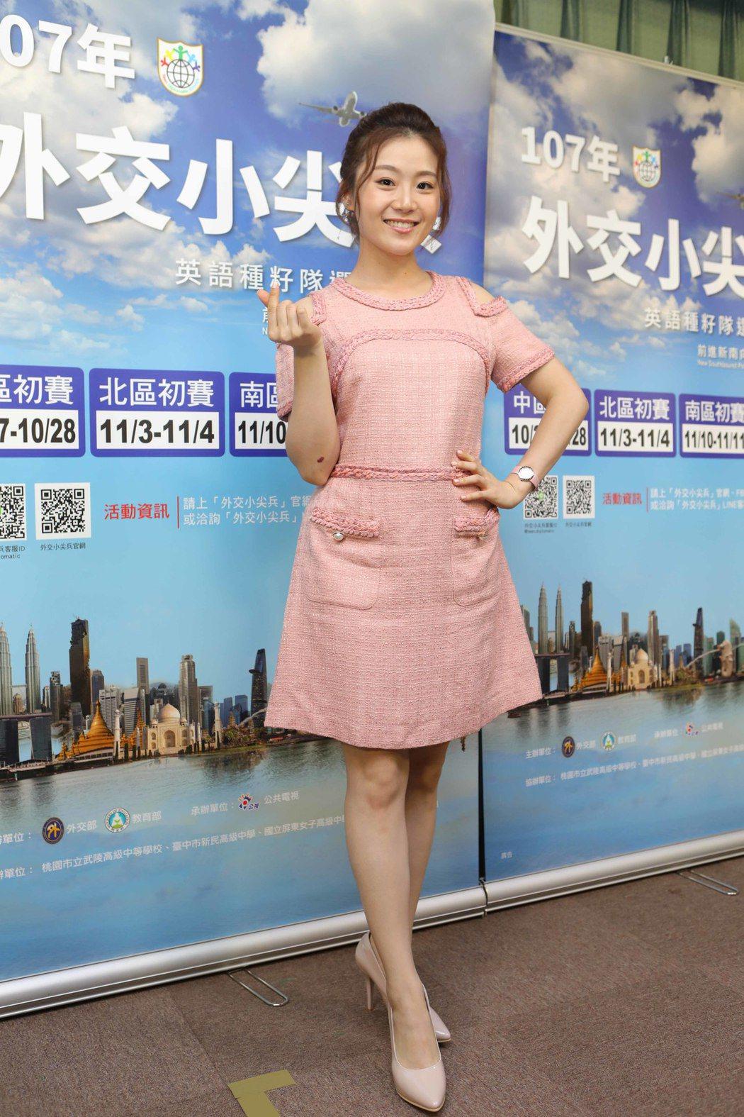 楊小黎出席「外交小尖兵-英語種籽隊選拔活動」記者會。圖/公視提供