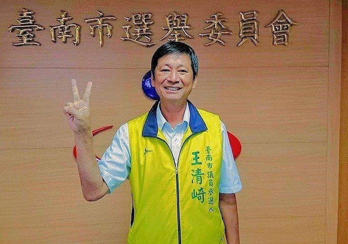 市議員梁順發助理王清崎,投入下屆台南市市議員選舉。圖/擷自王清崎臉書