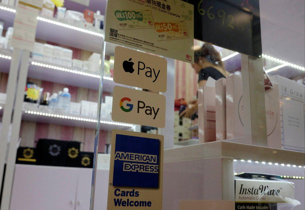 美國的7-11便利商店門市本月將開辦Apple Pay及Google Pay刷卡...