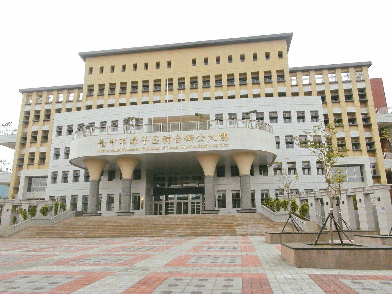 在潭子行政園區的潭子聯合辦公大樓占地1.9公頃,為地下1層、地上6層建築物。 記...