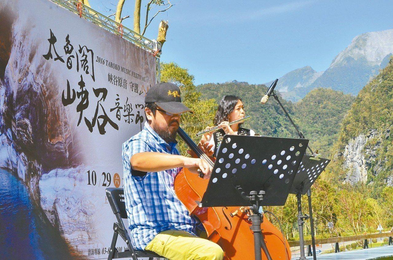 今年太魯閣峽谷音樂節以「峽谷弦音,齊詠山林」為主題,音樂總監范宗沛(左)將帶領樂...