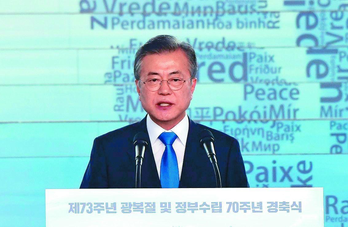 南韓總統文在寅。 美聯社