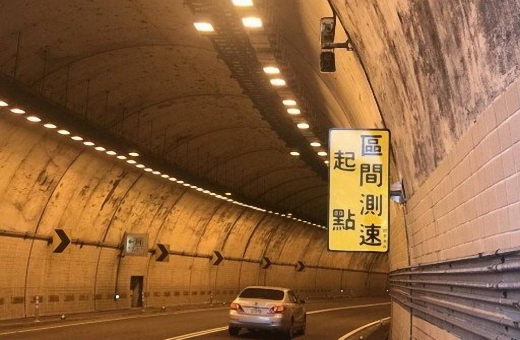 北海岸萬里隧道今年7月起改採區間平均速率科技執法後,超速率和事故數都明顯降低。 ...