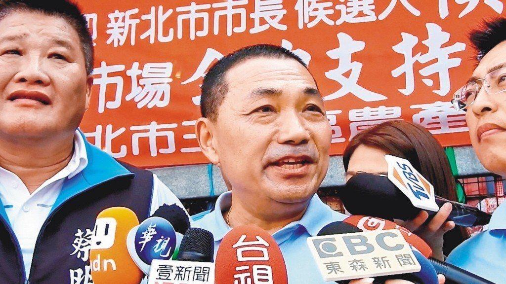 國民黨新北市長參選人侯友宜。圖/報系資料照