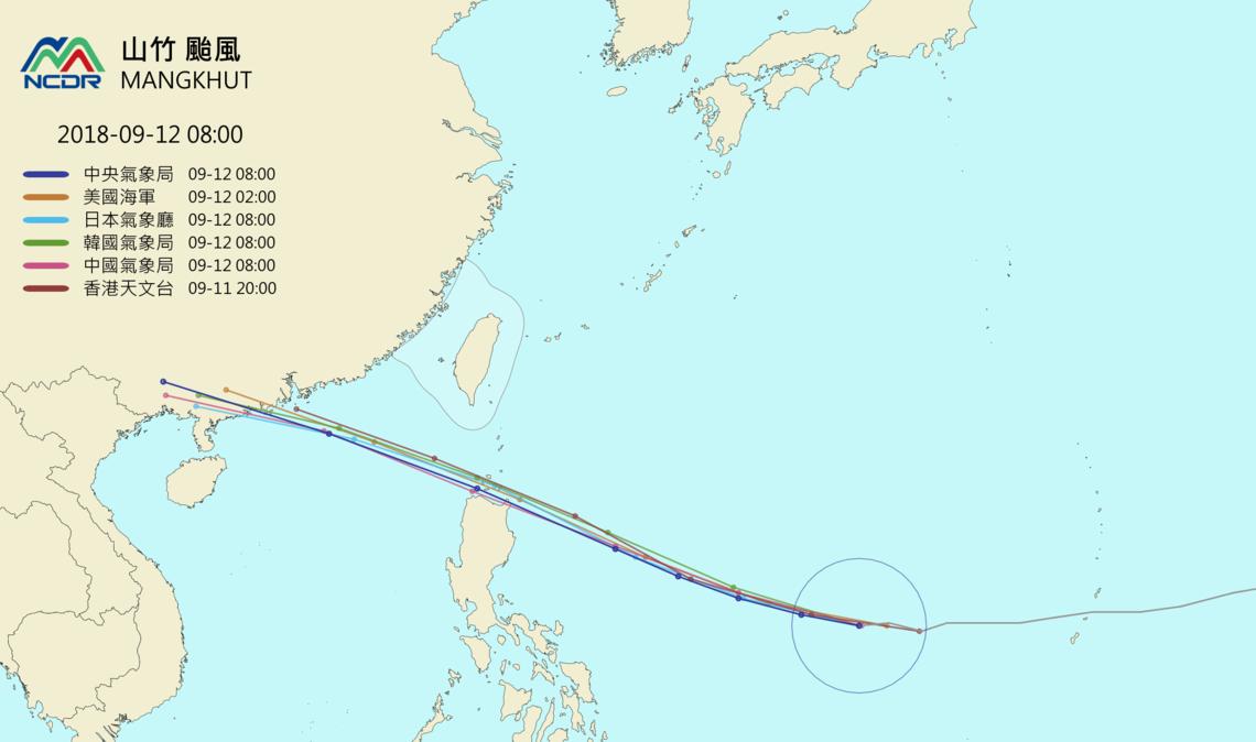 各國預測山竹颱風路徑。 圖/天候與氣候監測網