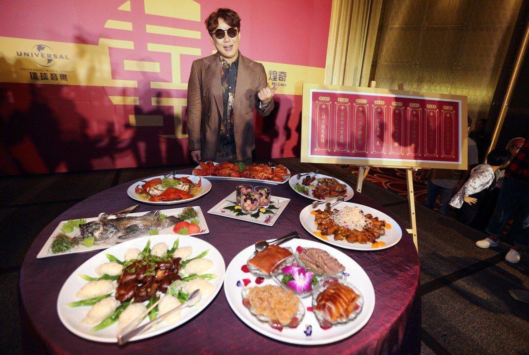 金曲歌王蕭煌奇宣布加盟環球音樂,唱片公司也送上八道料理幫即將過生日的蕭煌奇祝壽。...