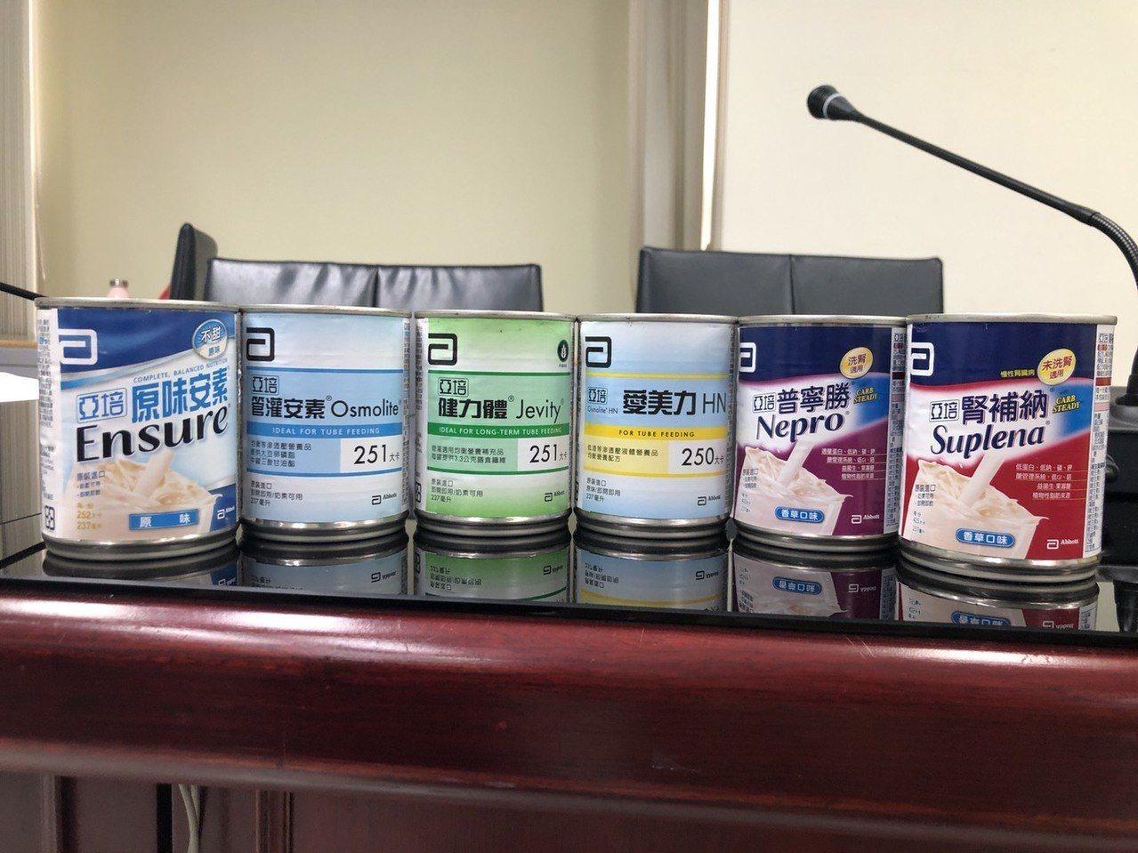 亞培六款營養補給品爆出品質問題。聯合報系資料照片/記者陳靖宜攝影