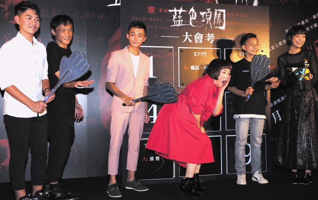 「藍色項圈」舉行首映會,飾演校長的恬妞(右三)主動彎腰「請」飾演學生的傅顯濬(左...