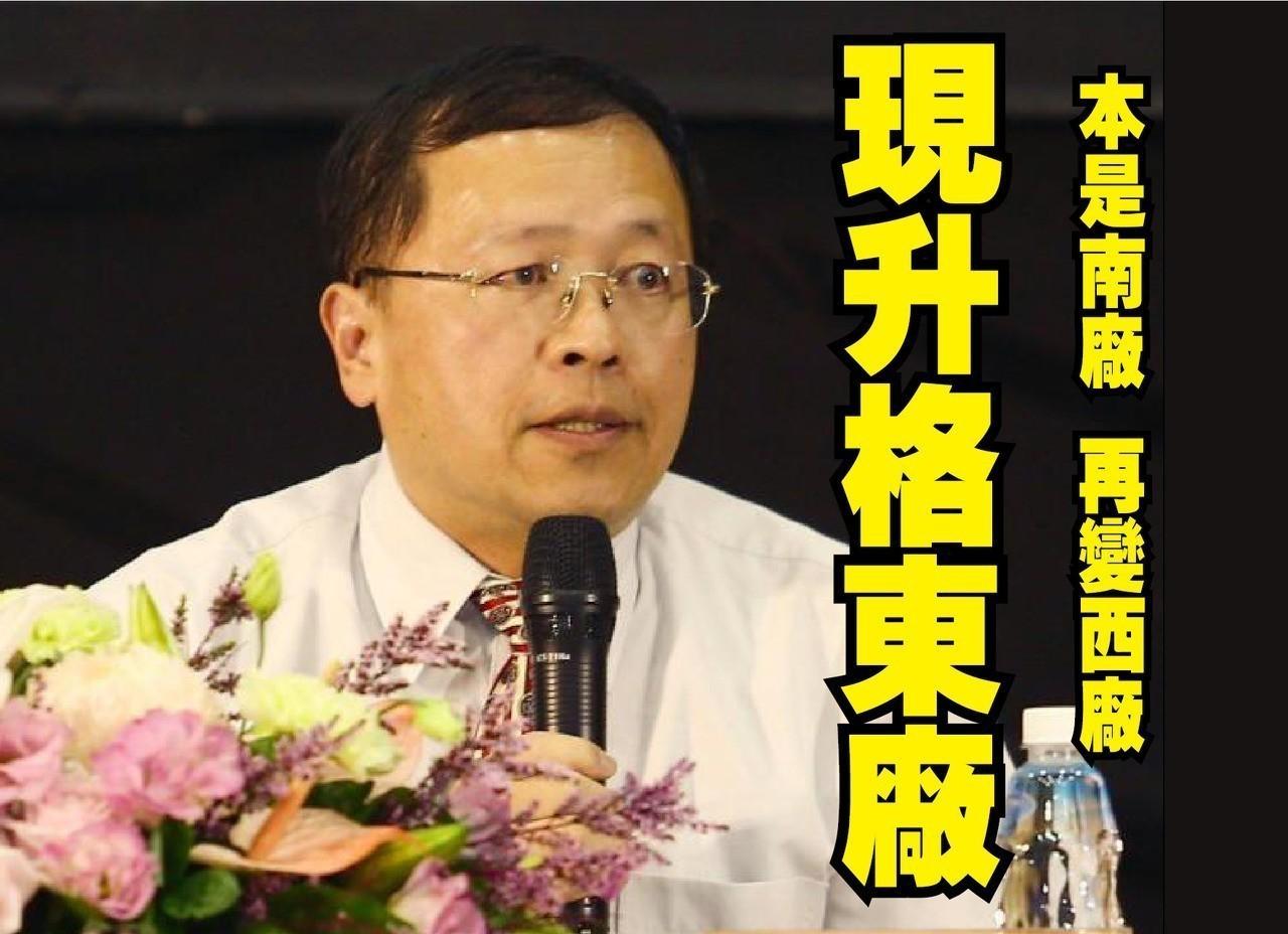 促轉會副主委張天欽火速請辭。 圖/聯合報系資料照片