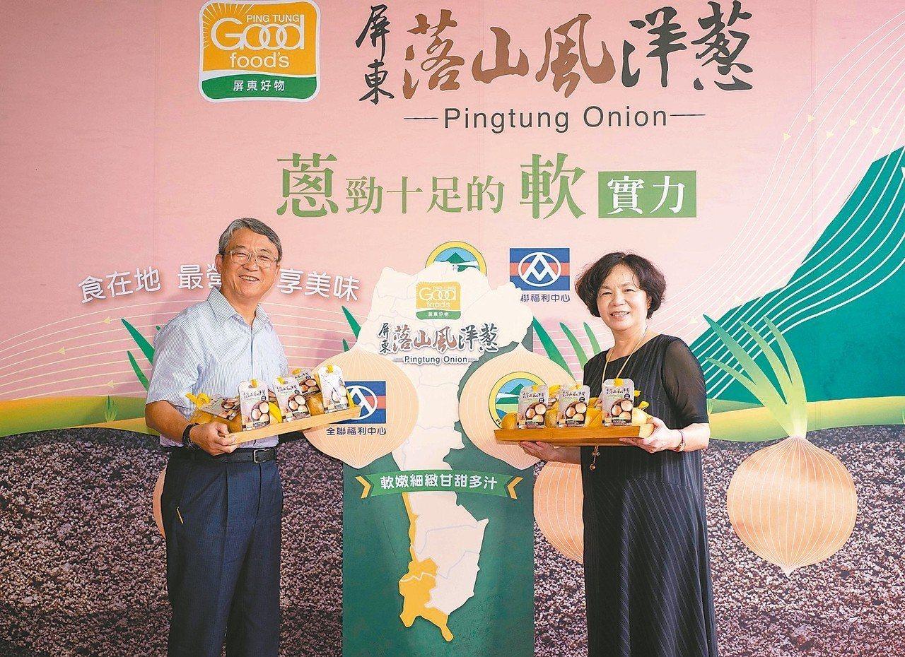 全聯執行長謝健南(左)與屏東副縣長吳麗雪(右)連袂推廣屏東洋蔥。 全聯/提供