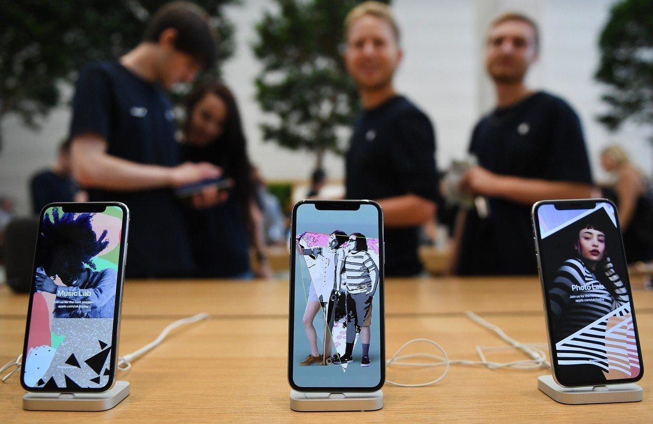 圖為iPhone X。 歐新社