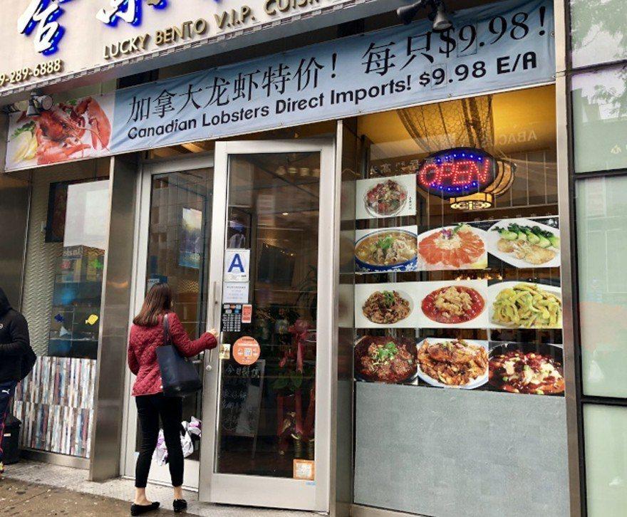 餐廳推出每隻龍蝦不到10美元的優惠。(記者朱蕾/攝影)