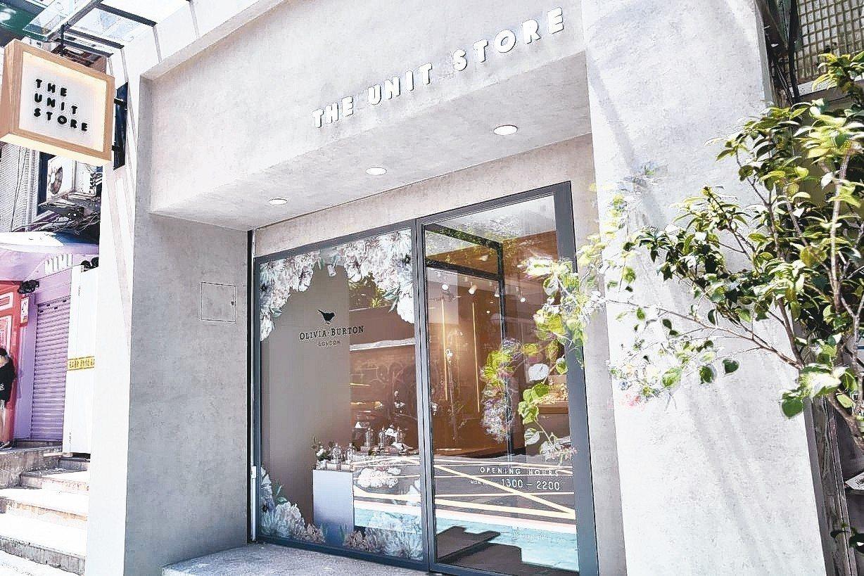 香港選物店THE UNIT STORE,除帶來人氣英國品牌 Olivia Bur...