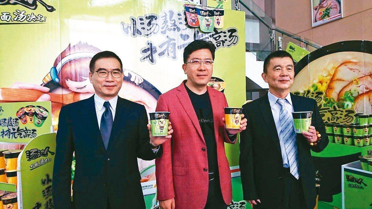 統一中控發言人楊壽正(左)、統一發言人凃忠正(中)、統一中控總經理辦公室總監黃舒...
