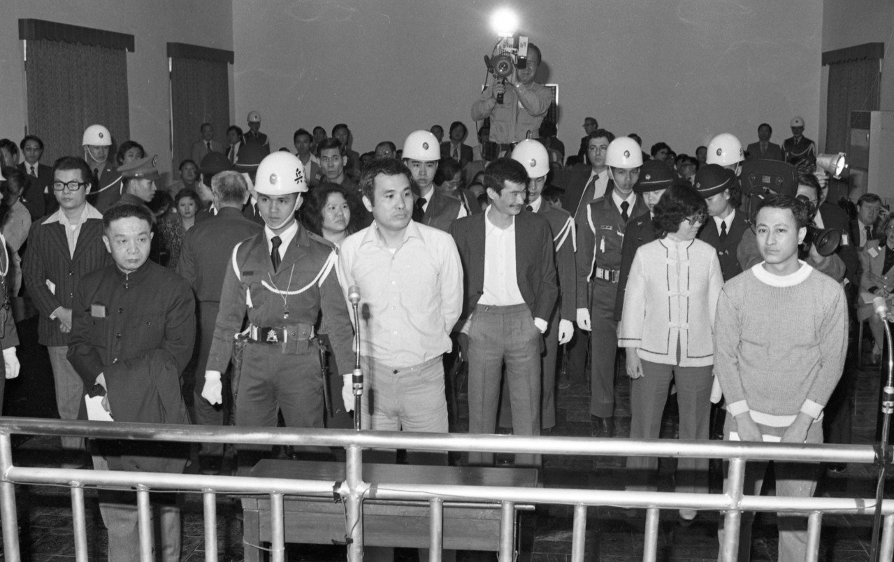 圖為1980年3月美麗島軍法大審畫面。圖/聯合報系資料照片
