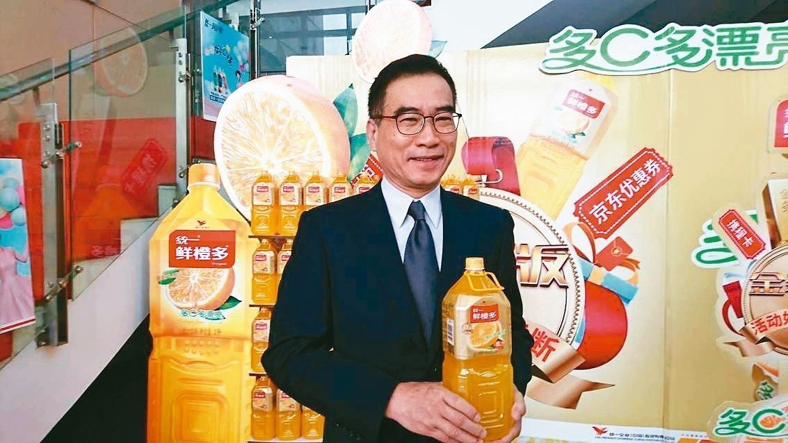 统一中控發言人楊壽正表示,中國飲品已經由常溫到冷藏飲品市場,統一全面布局冷藏市場...