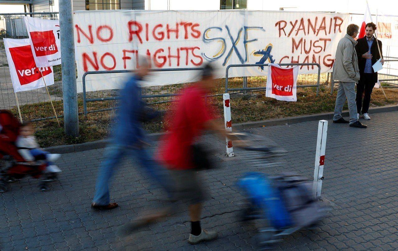 愛爾蘭廉航瑞恩航空公司(Ryanair)機師和機組人員今展開罷工。 路透社