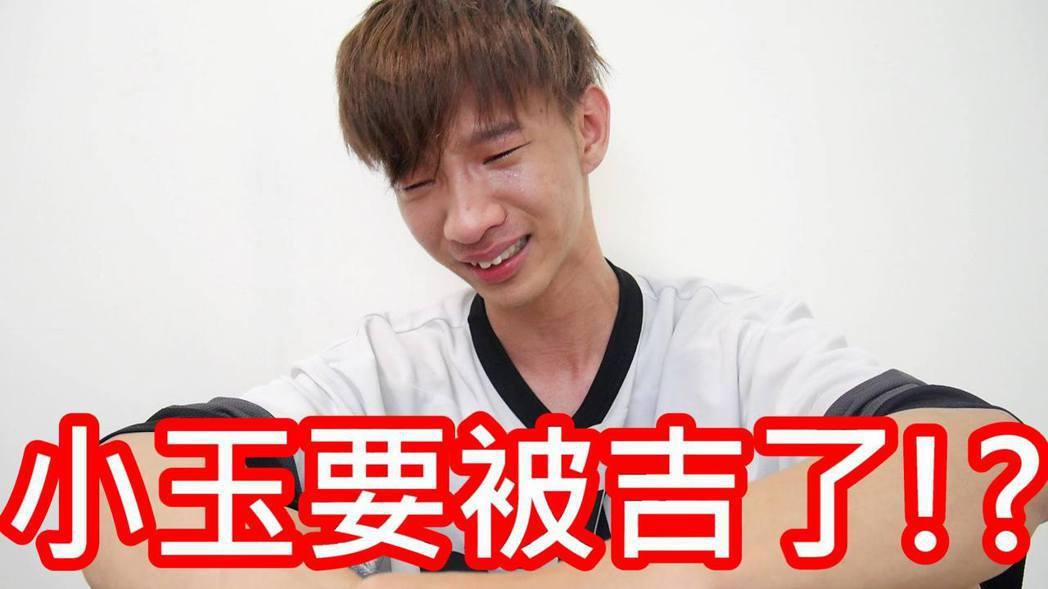 圖/擷自小玉臉書