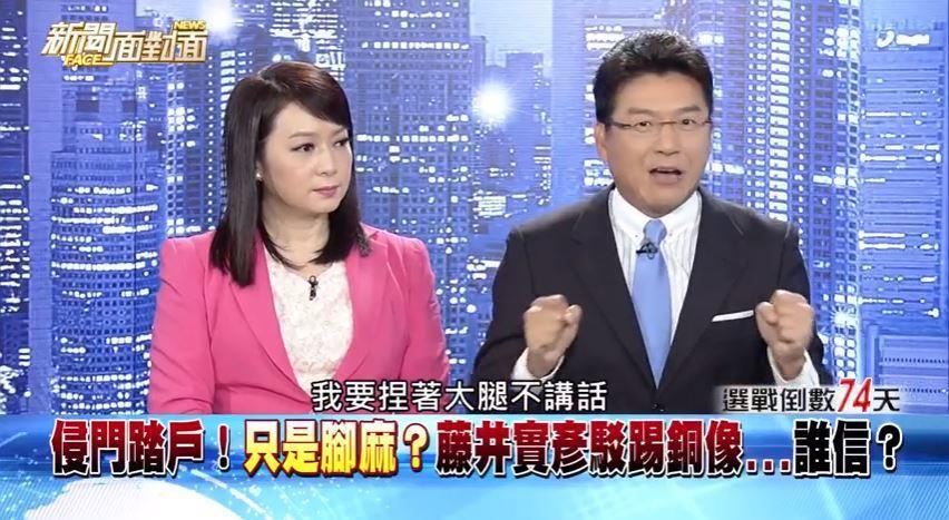 謝政武(右)質疑周玉蔻,表示難道藤井實彥這樣的人來我國做出這樣的行為,難道他要捏...