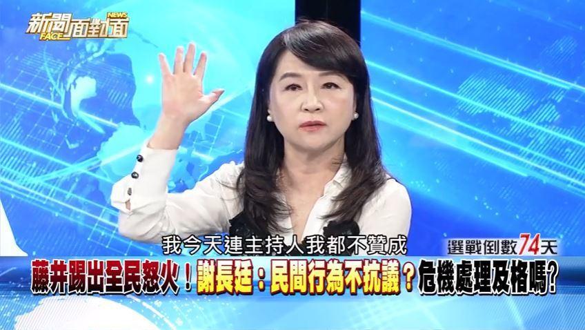 資深媒體人周玉蔻在節目上與主持人謝政武對槓。圖擷自YouTube