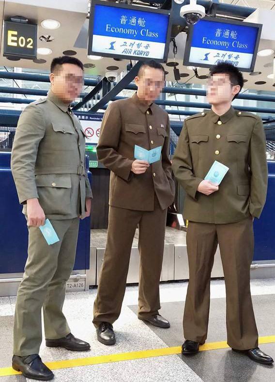 台灣福朵旅行社北韓團驚傳有團員因為穿著特定服裝,遭到北韓禁止搭回程班機。圖擷自軍...