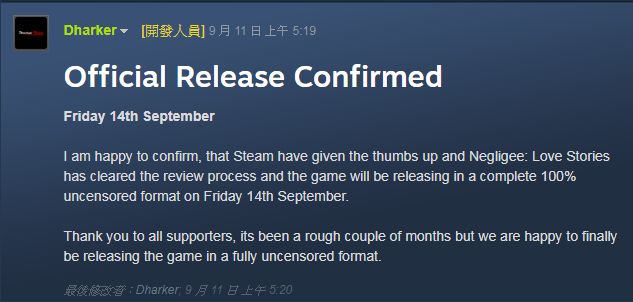Dharker Studio開心宣佈遊戲將完全無碼上市。