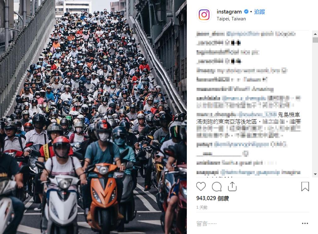 Instagram的官方IGpo出一張台北橋機車瀑布的照片。圖擷自IG官方