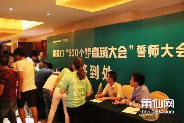 圖片來源/ 莆田網
