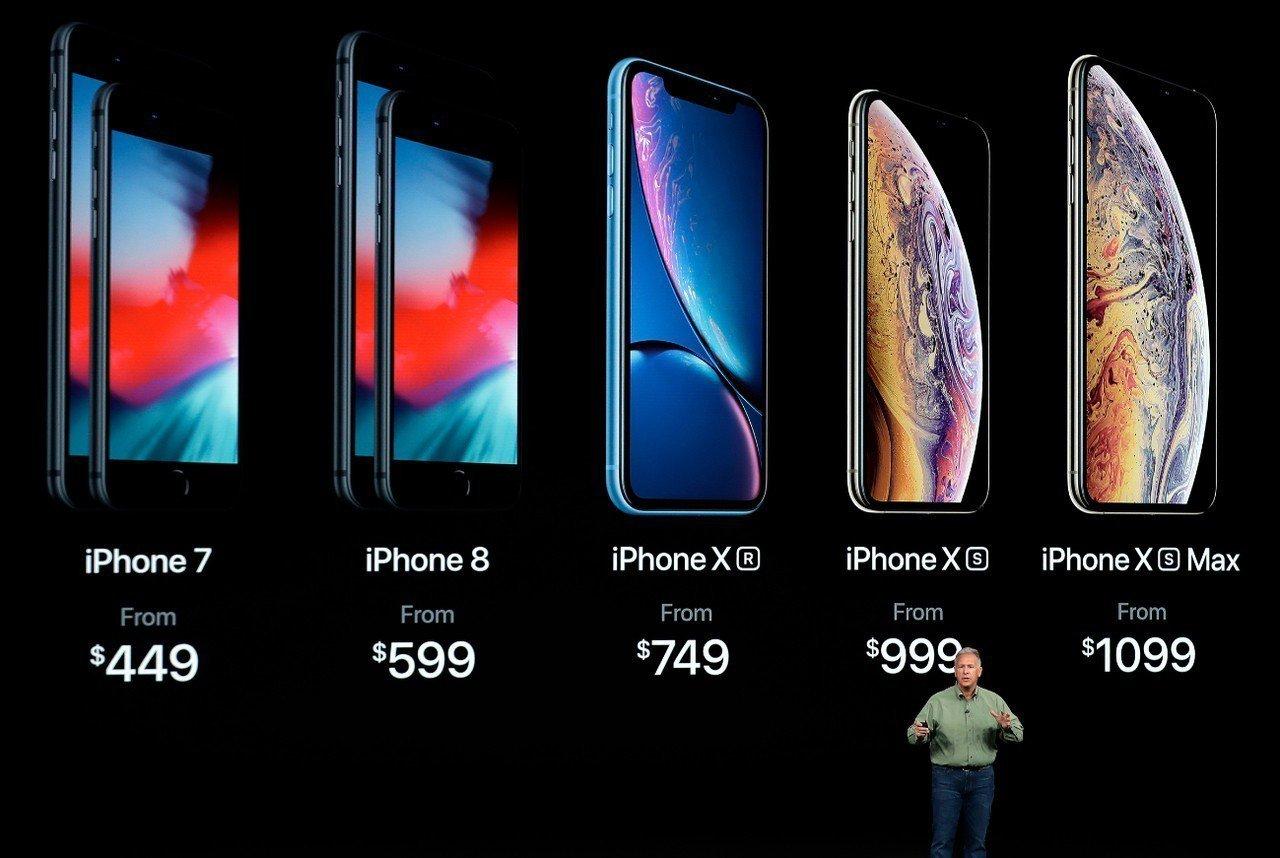 2018蘋果秋季發表會發布多款新機,最貴達1099美元。 美聯社