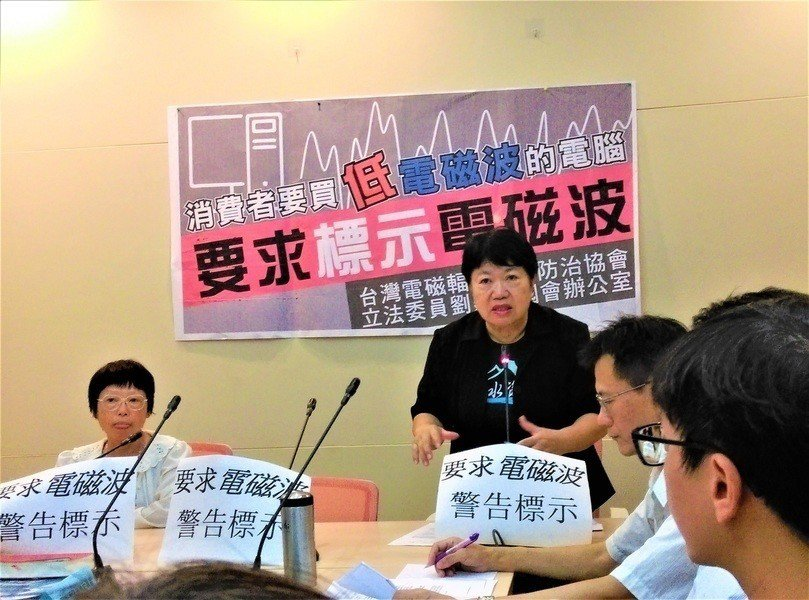 台灣電磁輻射公害防治協會12日於「要求電腦標示電磁波」記者會,公布電腦電磁波的實...